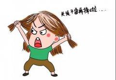 女性也会患雄激素源性脱发吗?