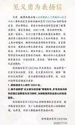 深圳解救遭下药女孩店员获奖3000元,倍生植发提供3000元植发补贴