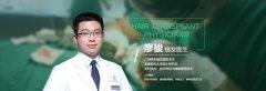 深圳植发公立医院和民营医院哪个技术好?