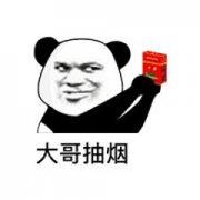 深圳植发建议发友们少抽烟
